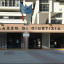 Tribunale di Napoli: ordinanza per quattro tecnici del Comune di Casoria