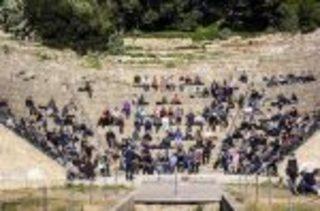 """Filosofia Fuori le Mura è lieta di presentare """"Amore e Filosofia"""" alla Grotta di Seiano"""