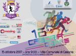 """PRESENTATA LA 16° EDIZIONE DELLA GARA PODISTICA CASORIA – """"Casoria Corre – la corsa dei Santi""""."""