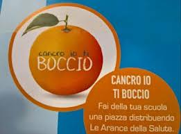 """ANCHE QUEST'ANNO L'I.C. I LUDOVICO DA CASORIA """"BOCCIA IL CANCRO"""""""