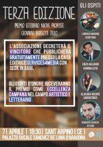 """Premio Letterario """"Giovanni Brassotti Ziello"""", sabato 7 Aprile Al Palazzo Ducale Di Sant'arpino La Cerimonia Di Premiazione"""