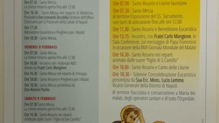 Ospedale Santa Maria della Pietà di Casoria: inaugurata la giornata mondiale del malato